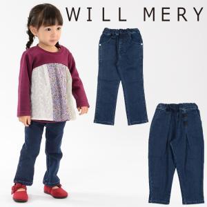【子供服】 Will Mery (ウィルメリー) 裏起毛デニムパンツ 80cm〜130cm N61019 marutaka-iryo