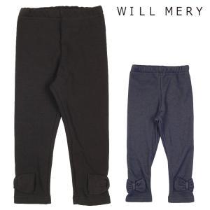 【子供服】 Will Mery (ウィルメリー) 爆温起毛裏シャギー裾リボンレギンス 80cm〜130cm N61029|marutaka-iryo