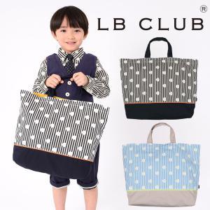 【子供服】 LB CLUB (エルビークラブ) 水玉ストライプ柄レッスンバック・おけいこバッグ  S13650|marutaka-iryo
