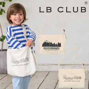 【子供服】 LB CLUB (エルビークラブ) ロゴプリントショルダーバッグ・バック S13654|marutaka-iryo