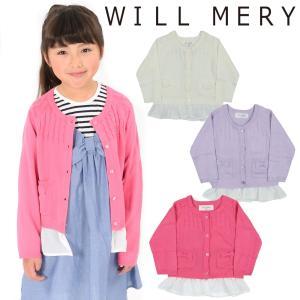 【子供服】 Will Mery (ウィルメリー) 裾シフォン切替ニットカーディガン 80cm〜130cm S20451|marutaka-iryo