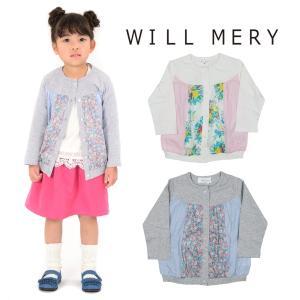 【子供服】 Will Mery (ウィルメリー) 縦切替配色カーディガン 80cm〜130cm S20452|marutaka-iryo