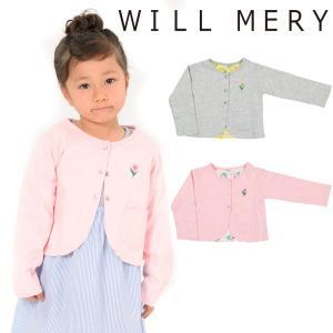 【子供服】 Will Mery (ウィルメリー) リバーシブル花柄カーディガン 80cm〜130cm S20453|marutaka-iryo