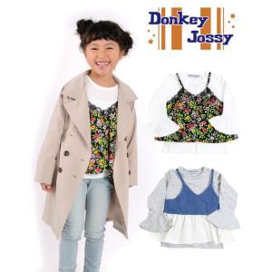 【子供服】 Donkey Jossy (ドンキージョシー) キャミソール袖フレアTシャツセット 80cm〜130cm S26803|marutaka-iryo