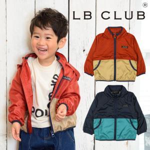 【子供服】 LB CLUB(エルビークラブ) バイカラーポリエステルジャケット 80cm〜140cm S50151|marutaka-iryo