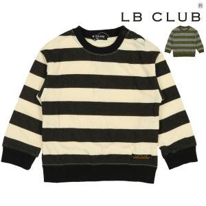 SALE 子供服 LB CLUB (エルビークラブ) パイル裏毛太ボーダートレーナー 80cm〜140cm S50652|marutaka-iryo