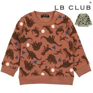【子供服】 LB CLUB (エルビークラブ) 爆温裏起毛裏シャギー恐竜総柄トレーナー 80cm〜130cm S50672|marutaka-iryo