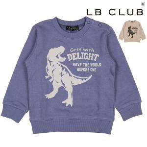 SALE 子供服 LB CLUB エルビークラブ 裏起毛恐竜プリントトレーナー 80cm〜130cm S50674|marutaka-iryo