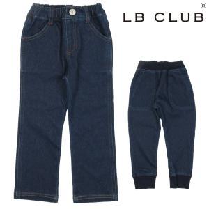 SALE 子供服 LB CLUB エルビークラブ 型違いデニムニットパンツ 80cm〜130cm S51054|marutaka-iryo
