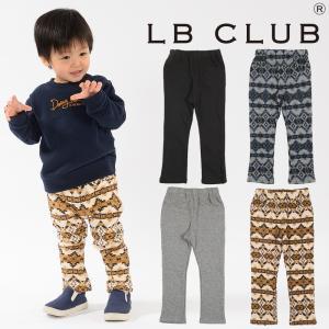【子供服】 LB CLUB (エルビークラブ) 爆温裏起毛裏シャギー無地・ネイティブ柄パンツ 80cm〜130cm S51064|marutaka-iryo