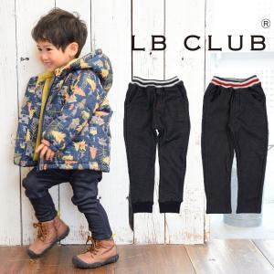 【子供服】 LB CLUB (エルビークラブ) デニムニット爆温裏起毛裏シャギーパンツ 80cm〜140cm S51066|marutaka-iryo