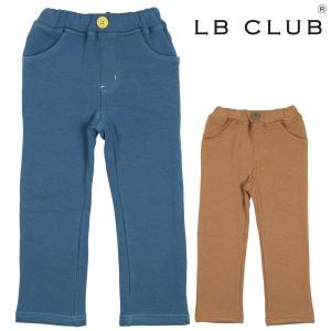 【子供服】 LB CLUB (エルビークラブ) 爆温裏起毛裏シャギー無地パンツ 80cm〜130cm S51076|marutaka-iryo