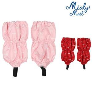 【子供服】 Miary mail (ミアリーメール) エステルりぼん柄キャハン・脚絆・足カバー S〜L S97304|marutaka-iryo