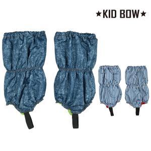 【子供服】 KID BOW (キッドバウ) 防水加工エステル2柄込みキャハン・脚絆・足カバー S〜L S97305|marutaka-iryo