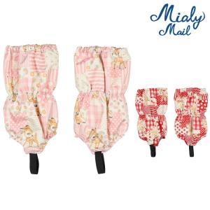 【子供服】 Miary mail (ミアリーメール) エステルバンビといちご柄キャハン・脚絆・足カバー S〜L S97309|marutaka-iryo