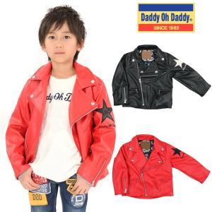 【子供服】 Daddy Oh Daddy (ダディオダディ) フェイクレザーライダースジャケット 100cm〜150cm V10110 marutaka-iryo