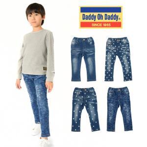 子供服 Daddy Oh Daddy ダディオダディ 無地・星・水玉・迷彩デニムニットパンツ 80cm〜150cm|marutaka-iryo