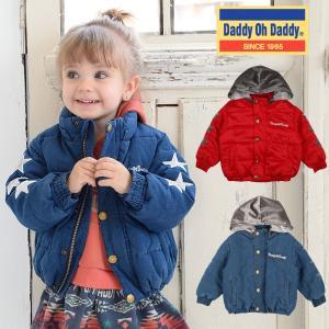 【子供服】 Daddy Oh Daddy (ダディオダディ) フード取外し星アップリケ中綿ジャケット 80cm〜150cm V50121|marutaka-iryo