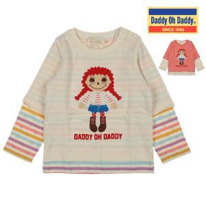 【子供服】 Daddy Oh Daddy (ダディオダディ) 日本製ダディコプリントTシャツセット 80cm〜130cm V50826|marutaka-iryo