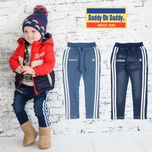 【子供服】 Daddy Oh Daddy (ダディオダディ) 爆温裏起毛裏シャギーデニムパンツ 80cm〜150cm V51033|marutaka-iryo