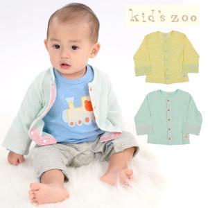 【子供服】 kids zoo (キッズズー) くま×水玉柄カーディガン 70cm〜95cm W10401|marutaka-iryo