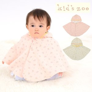 【子供服】 kids zoo (キッズズー) 接結パターンメッシュ花柄ケープ・マント・ポンチョ S,M W20100|marutaka-iryo