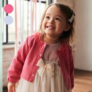 【子供服】 kids zoo (キッズズー) ワッフルカーディガン 70cm〜95cm W20400|marutaka-iryo