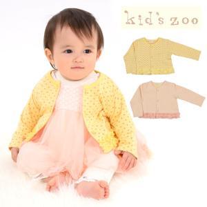 【子供服】 kids zoo (キッズズー) 接結ドットジャガードカーディガン 70cm〜95cm W20401|marutaka-iryo
