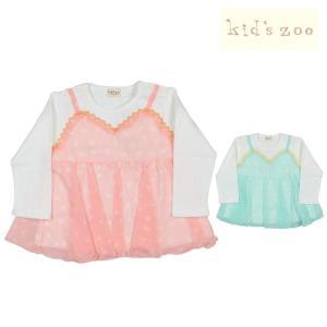 【子供服】 kids zoo (キッズズー) 白鳥柄キャミ重ね着風Tシャツ 70cm〜95cm W20802|marutaka-iryo