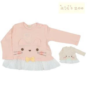 【子供服】 kids zoo (キッズズー) テレコジャガードねこTシャツ 70cm〜95cm W20804|marutaka-iryo