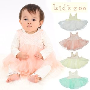 【子供服】 kids zoo (キッズズー) お花モチーフ付チュール切替チュニック 70cm〜95cm W20900|marutaka-iryo