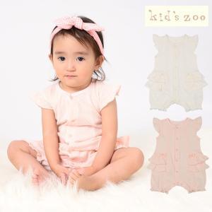 子供服 kids zoo (キッズズー) メッシュジャガードフリル付オール・ロンパース 70cm,80cm W22712|marutaka-iryo