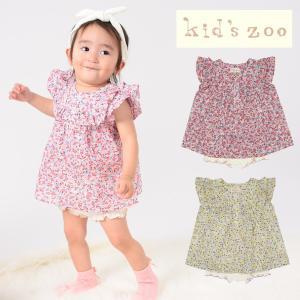 子供服 kids zoo (キッズズー) 小花柄チュニック・ブルマパンツセット 70cm〜95cm W22715|marutaka-iryo