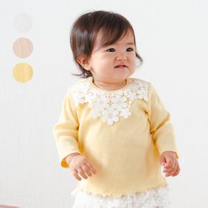 【子供服】 kids zoo (キッズズー) 袖口レースリボン付無地Tシャツ 70cm〜95cm W26800 marutaka-iryo