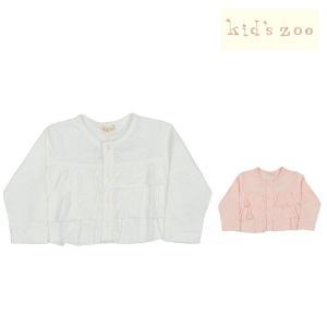 子供服 kids zoo キッズズー ドットオパールフリルカーディガン 70cm〜95cm W40405|marutaka-iryo