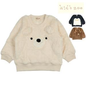 SALE 子供服 kids zoo (キッズズー) ボアくま・ペンギン・トナカイなりきりトレーナー 70cm〜95cm W50610|marutaka-iryo