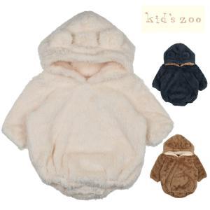 【子供服】 kids zoo (キッズズー) もこもこボアくまフード付きロンパース・カバーオール 70cm,80cm W50720|marutaka-iryo