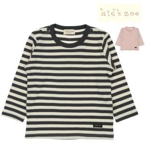 【子供服】 kids zoo (キッズズー) スムースボーダーTシャツ 70cm〜95cm W50804|marutaka-iryo
