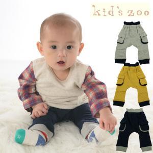 【子供服】 kids zoo (キッズズー) 腹巻付ニットキルトマチ付カーゴパンツ 70cm〜90cm W57080|marutaka-iryo
