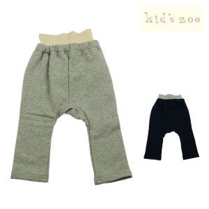 【子供服】 kids zoo (キッズズー) 腹巻付裏ボアマチ付パンツ 70cm〜90cm W57081|marutaka-iryo