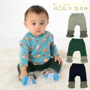 【子供服】 kids zoo (キッズズー) 裏毛裾ルーズマチ付パンツ 70cm〜90cm W57082|marutaka-iryo