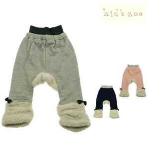 【子供服】 kids zoo (キッズズー) 裏毛腹巻付裾ルーズマチ付パンツ 70cm〜90cm W57083|marutaka-iryo