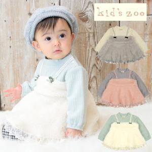 【子供服】 kids zoo (キッズズー) ボアキャミ着てる風トレーナー 70cm〜95cm W60320|marutaka-iryo