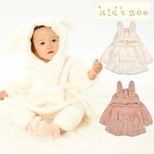 【子供服】 kids zoo (キッズズー) うさぎ耳付きボアチュニックワンピース 70cm〜95cm W60321|marutaka-iryo