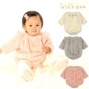 【子供服】 kids zoo (キッズズー) りぼん付もこもこボアオール・ロンパース 70cm,80cm W60720|marutaka-iryo