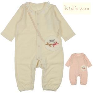 【子供服】 kids zoo (キッズズー) ボアポシェット風トレーナーオール・ロンパース 70cm,80cm W60721|marutaka-iryo