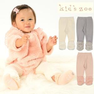 【子供服】 kids zoo (キッズズー) 裾モコモコボアニットコールパンツ 70cm〜95cm W61020|marutaka-iryo