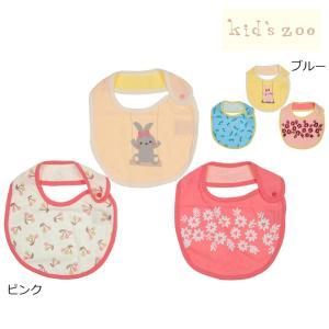 子供服 kids zoo キッズズー 女の子3Pスタイ・スタイセット3枚組 FREE  W61800|marutaka-iryo
