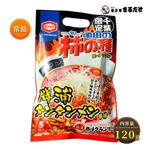 柿の種 千葉限定 勝浦タンタンメン風味 120g 担々麺風味 亀田の柿の種 柿ピー