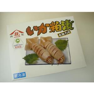北海名産 いか粕漬 3尾入|marutatsu